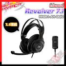 [ PCPARTY ] HyperX Cloud Revolver 7.1虛擬環繞音效 耳機麥克風
