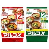 Marukome 料亭之味 元氣味噌湯(1袋入) 原味/輕食 款式可選 【小三美日】包裝隨機出貨