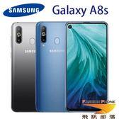 SAMSUNG Galaxy A8s (6G/128G) 三鏡頭全螢幕手機