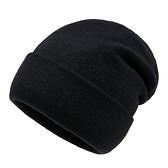 羊毛毛帽-休閒經典純色毛線男針織帽4色73wj15【時尚巴黎】