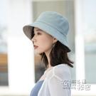 漁夫帽子女夏雙面遮陽防曬百搭日系韓版防紫外線早春秋太陽帽 衣櫥秘密