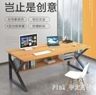 會議桌簡約現代辦公室工作桌家具電腦桌椅組...