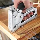 藤原 射釘槍三用手動打釘器直釘u型t型打釘槍家用木工工具 一米陽光