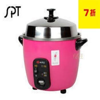 【尋寶趣】6人份養生不鏽鋼內鍋 0.9L 電鍋/煮飯/飯鍋/炊飯 省電 台灣製造 SSC-06KD