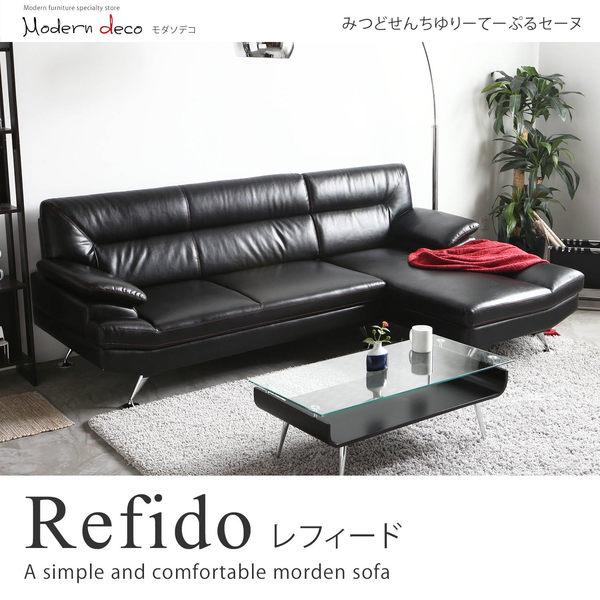 Refido拉菲多美式現代風左L型皮質沙發(HKY/DS031左L皮沙發)【DD House】