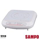 促銷【聲寶SAMPO】陶瓷面板變頻電磁爐 KM-RV13M