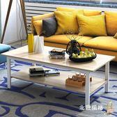 茶几 小茶幾簡約現代客廳簡易茶幾長方形組裝小茶桌小戶型桌子XW 全館滿千88折