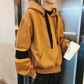 2018冬季新款男士學生撞色連帽套頭衛衣韓版潮流休閒加絨加厚外套  橙子精品