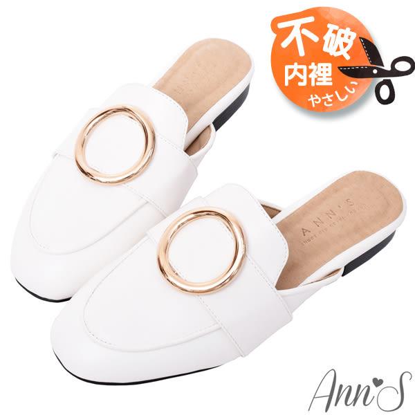 Ann'S放鬆時尚-不破內裡質感牛紋金圓環穆勒鞋-白