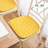 坐墊餐桌椅墊子辦公打坐墊榻榻米家用板凳防滑軟墊【聚寶屋】