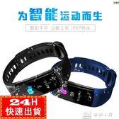 現貨出清 智慧運動手環多功能計步器防水健康手錶男女通用蘋果10-3