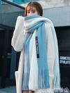 熱賣圍巾 圍巾女秋冬季韓版百搭可愛學生情侶款風少女士日系軟妹圍脖男【618 狂歡】