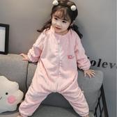 睡衣女兒童連體睡衣秋冬季爬服加厚睡袋家居服【聚可愛】