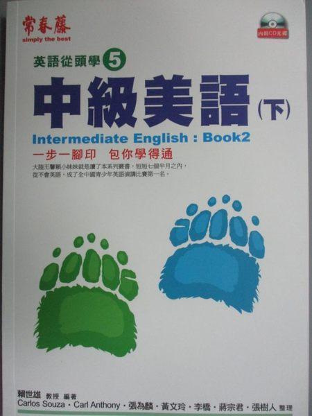 【書寶二手書T1/語言學習_HSX】中級美語(下)-英語從頭學5_賴世雄