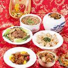 預購至1/20、4人份套餐 紅燒東坡肉、御品佛跳牆 素食系列彭湃上桌