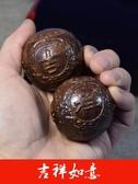 健身球手球沉香木