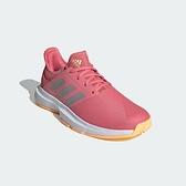 ADIDAS GAMECOURT 網球鞋 硬地網球鞋 珊瑚粉 FX1559 21SS 【樂買網】