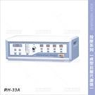 台灣典億 | RH-33A桌上型抗壓代謝儀[83505]