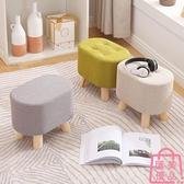 小凳子時尚網美矮凳門口換鞋凳布藝板凳茶幾凳實木墊腳凳【匯美優品】