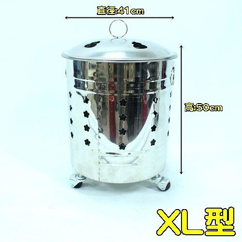 正白鐵金爐(白鐵色)-XL型 拜拜商品 祭祀專用 燒金紙 中元節 普渡 台灣製 410[百貨通]