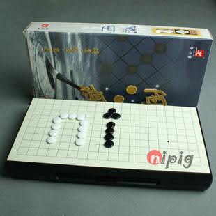 大號磁性圍棋套裝15mm 白色折疊棋盤 絨布袋收納