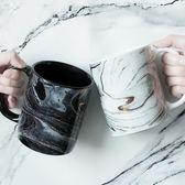 馬克杯   金色大理石紋理馬克杯 陶瓷杯子家用辦公室 coco衣巷