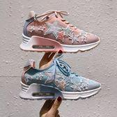 內增高運動鞋粉色星星編織網面跑步氣墊鞋