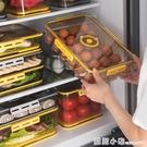 冰箱收納盒廚房食品級冷凍雞蛋餃子計時盒儲物保鮮盒整理專用神器 蘇菲小店