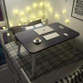 床上書桌電腦桌摺疊宿舍神器臥室小桌子床邊懶人用上鋪學生學習桌 【雙十一】