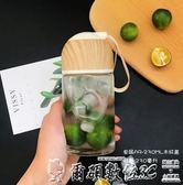 貓爪杯少女心學生韓國版清新咖啡杯貓爪網紅ins潮流便攜小杯子 爾碩數位