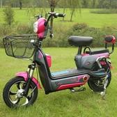 電瓶車 全新電動車電瓶車自行車新款駿馬助力踏板車助力成人代步車 LX 新品特賣