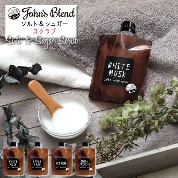 日本【John's Blend】身體去角質磨砂霜135g(白麝香/茉莉麝香/蘋果梨香/紅酒餘香)