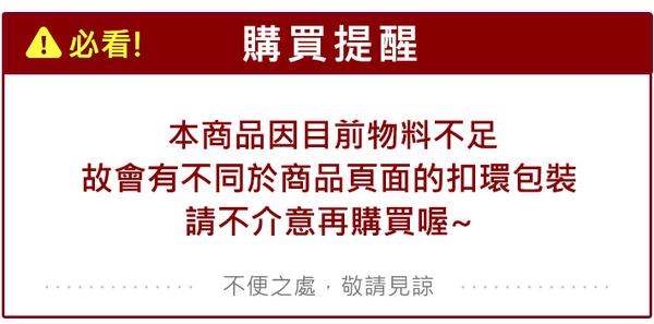 【任5件$995】TOAMIT Virus Shut Out滅菌防護掛頸隨身卡(單入)【小三美日】隱形口罩
