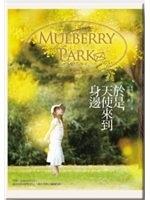 二手書博民逛書店 《於是,天使來到身邊》 R2Y ISBN:9789866345555│茱蒂.杜亞特
