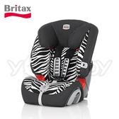Britax 旗艦成長型汽車安全座椅 -斑馬