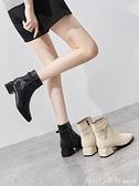 短靴 英倫風短筒瘦瘦馬丁靴子2020秋冬季新款高跟短靴加絨棉鞋百搭女鞋 618購物節