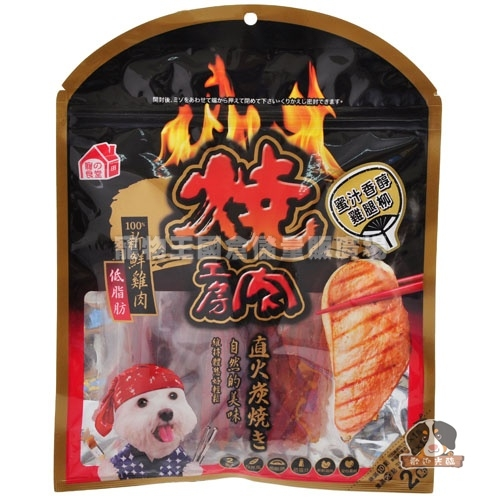 【寵物王國】燒肉工房-蜜汁香醇雞腿柳180g