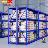 貨架 輕型貨架倉儲鐵架家用簡易展示架倉庫儲物架庫房置物架鐵架子多層T