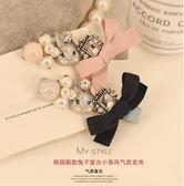 小清新女韓國髮飾兔子水鉆邊夾 蝴蝶結髮卡珍珠頭飾品 氣質瀏海夾    芊惠衣屋