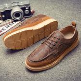 男士百搭休閒馬丁靴
