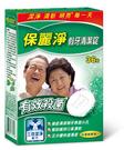 元氣健康館  保麗淨假牙清潔錠 36片