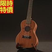 烏克麗麗ukulele-23吋沙比利木合板四弦琴樂器2款69x12[時尚巴黎]