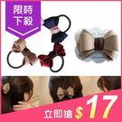 麂皮立體大蝴蝶結髮圈(1入)【小三美日】顏色隨機出貨 $19