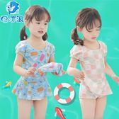 中大女童童泳裝女孩女童泳裝公主裙式1-9歲游泳衣【步行者戶外生活館】
