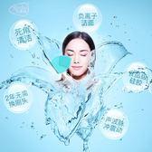 硅膠洗臉潔面儀軟毛刷洗臉機神器   電動充電式去黑頭毛孔清潔器 滿千89折限時兩天熱賣