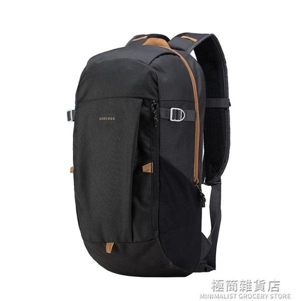 迪卡儂徒步旅行戶外運動雙肩背包書包 男女輕便20升登山包QUECHUA 極簡雜貨