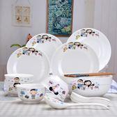 一家四口可愛碗碟套裝卡通景德鎮餐具碗韓式陶瓷組合特價4人中式   夢曼森居家