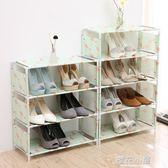 省空間多層鞋子收納架宿舍寢室鞋架鞋柜布藝防塵經濟型簡易鞋架QM『櫻花小屋』