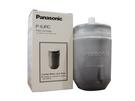 【滿額贈】《Panasonic國際牌》活性碳濾心組P-6JRC兩入超值裝 【台灣公司貨】【適用TK-CS20】