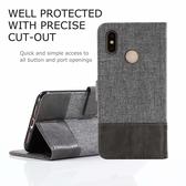 小米 8 十字紋拼色 牛皮布 掀蓋磁扣手機套 手機殼 皮夾卡片式手機套 側翻可立式 外磁扣皮套
